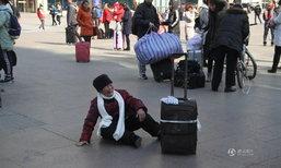 ตกใจ! ยายวัย 70 ทรุดนั่งร้องไห้โฮกลางสถานีรถไฟ หลังไม่เห็นญาติมารับ