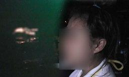 สุดสะเทือนใจ! ภรรยาท้อง 7 เดือน รับศพสามี เมาตกทะเลดับ