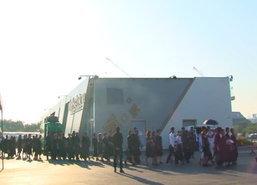 ปชช.ชมนิทรรศการเย็นศิระเพราะพระบริบาล2,286คน