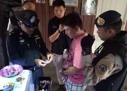 นักค้ายาเสพติดลพบุรีติดกล้องวงจรปิดดูตำรวจ