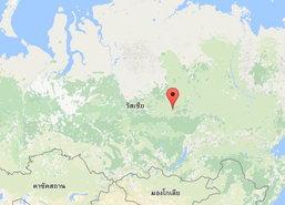 รัสเซียชี้สัมพันธ์หมีขาว-มะกันดิ่งเหวสุดหลังสงคราม