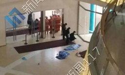 สุดสลด! เด็ก 2 คนพลัดร่วงห้างฯในจีน เสียชีวิตทันที