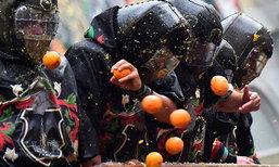 อิตาลีเปิดสงครามปาส้ม หรือ Battle of the oranges