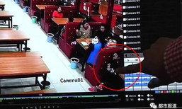 คุณยายชาวจีนนอนกอดกระเป๋าเงินทั้งคืน หลังเจอในห้างฯ แล้วกลัวหาย