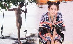 สลัดภาพสาวเรียบร้อย พลอย ภัทรากร ลัลลาริมหาดนุ่งบิกินี่โชว์ไซส์มินิ