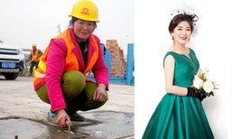 สวยเป๊ะมาก! บริษัทจีนจับพนักงานหญิงมาแปลงโฉมถ่ายแบบรับวันสตรีสากล