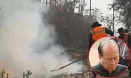 มท.1 ขอประชาชนเลิกเผาป่า-สั่งบังคับใช้กม  ยอมรับแก้ปัญหายาก