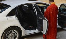 ชาวบ้านในจีนออกรถใหม่ ขับเข้าวัดให้พระอาจารย์เจิมชุดใหญ่