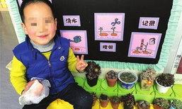 เอ็นดู! เด็กชายชาวจีนเข้าใจผิดคิดว่าครูให้เอาเนื้อไปโรงเรียน
