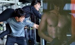 หมาก คิม แซ่บเวอร์! ชวนกันออกกำลังกายฟิตหุ่นจนเป๊ะปัง
