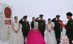 งานแต่งสูงสุดในโลก! ทหารชายแดนจีนจัดงานแต่งบนภูเขาสูงจากระดับน้ำทะเล 5,100 ม.