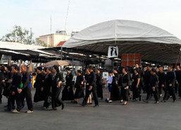ปชช.หลั่งไหลกราบพระบรมศพ-138วันกว่า5.4ล้านคน