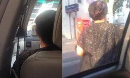 งงเลย! คุณยายกระโดดขึ้นรถแท็กซี่ฟรี ทั้งที่มีผู้โดยสาร