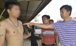 ผู้การฯ นครพนมชี้ DNA มัดผู้ต้องหาฆ่าแขวนคอสาว