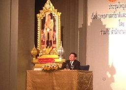 สุวิทย์ย้ำประชารัฐหัวใจสำคัญขับเคลื่อนไทยแลนด์4.0