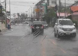 พายุฤดูร้อนถล่มขอนแก่นน้ำท่วมถนนหลายสาย
