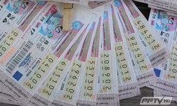 กองสลากฯยกเลิกสัญญา คนขายล็อตเตอรี่เกินราคา 1,855 ราย