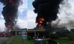ระทึก ไฟไหม้รถบรรทุกเบนซินกว่า50,000 ลิตร ในปั้มน้ำมัน อ.ปักธงชัย จ.นครราชสีมา