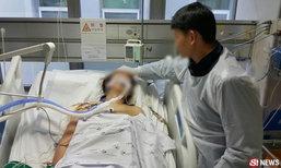 พ่อเข้าเยี่ยม 'น้องมิน' ที่เกาหลีแล้ว เผยค่ารักษา 1.2 ล้าน
