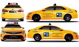 ออลไทยฯเปิดแผนปี 60 ทุ่ม 400 ลบ.เพิ่มแท็กซี่ นำรถหรูบริการประชาชน