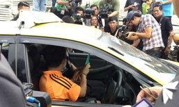 แท็กซี่หื่นทำแผนรับสารภาพ บังคับผู้โดยสารสาวอมนกเขา
