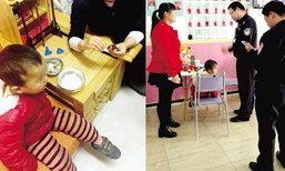 สร้างตำนาน! พ่อชาวจีนไปส่งลูกครั้งแรก แต่ดันส่งเข้าผิดโรงเรียน
