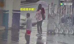 ถึงกับมึน! ชายจีนวิ่งราวกระเป๋า แต่ดันโกยหน้าตั้งหนีเข้าสถานีตำรวจเอง