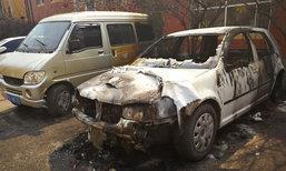 หญิงแค้นหมาที่เลี้ยงไว้ถูกรถชนตาย วางเพลิงเผาวอด 9 คัน