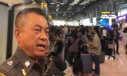ตำรวจเตรียมยึดทรัพย์  เจ้าของบริษัทหลอกทัวร์ญี่ปุ่น  นำเงินคืนผู้เสียหาย