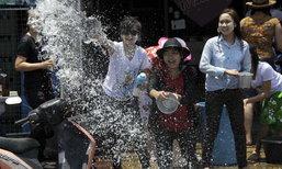 อุตุฯ เตือน! สงกรานต์วันนี้อากาศร้อนในตอนกลางวัน  อาจมีพายุฝนฟ้าคะนองในบางพื้นที่