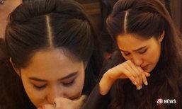 ปันปัน หอมแก้มแม่แหวน ฐิติมา ครั้งสุดท้าย พิธีรดน้ำศพสุดเศร้า