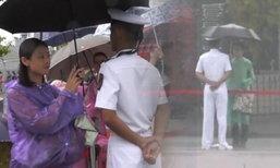 คนจีนประทับใจ กางร่มให้ทหารหนุ่ม ยืนตากฝนกลางพิธี