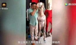 พ่อชาวจีนจับลูกชายใส่ในถุงน่องก่อนยกขึ้นลง เผยวัดคุณภาพสินค้า