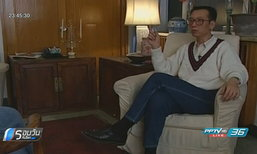 หลิว เสี่ยวโป เจ้าของรางวัลโนเบลชาวจีนเสียชีวิตด้วยวัย 61 ปี