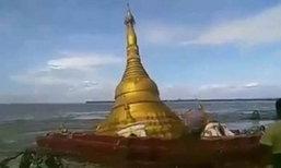 ประชาชนร่ำไห้ เจดีย์พม่าล้มจมแม่น้ำอิรวดีหลังฝนตกหนัก