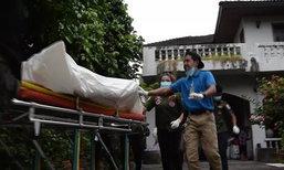 สุดสลดใจ ภรรยาไม่เชื่อสามีตาย นอนเฝ้าศพ 4 วัน