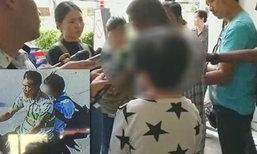 ญาตินำศพเด็กหญิง 11 ปี ถูกฆ่าที่ระยองส่งชันสูตรโรงพยาบาลตำรวจ