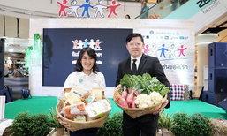 """อร่อยว๊าว !!  ของเด่น  49 จังหวัดทั่วไทย ที่งาน """"มหกรรมสินค้าชุมชนของเรา"""""""