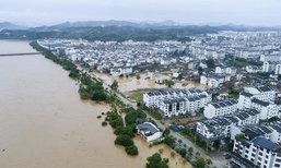 เจียงซีอ่วม น้ำท่วมหนักกลายเป็นเมืองบาดาล