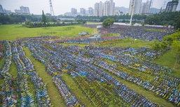 แน่นเอี๊ยด จักรยานสาธารณะนับหมื่นของจีนถูกทิ้งเต็มลานว่าง