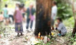 เซียนหวยไม่พลาด! ต้นไม้ศักดิ์สิทธิ์ชาวบ้านแห่ตวงน้ำรักษาโรค