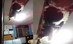 ฝรั่งดิ่งคอนโดทะลุหลังคาบ้าน ศพตกกลางห้องนอน