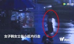 คู่รักทะเลาะแย่งดาบ เกิดร่วงจากหน้าต่างชั้น 11 ปักหัวหญิงหวิดดับ