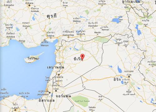กองทัพรัสเซียเริ่มถอนกำลังออกจากซีเรีย