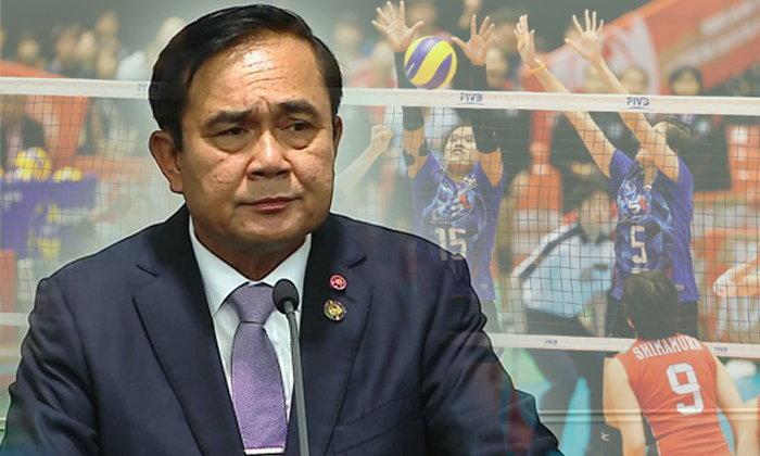 นายกฯ ให้กำลังใจทีมวอลเลย์บอลสาวไทย ถึงแพ้แต่ชนะใจกองเชียร์