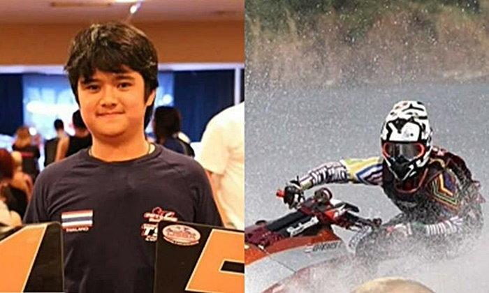 น้องคอปเตอร์ แชมป์โลกเจ็ทสกี วัย 14 ปี ถูกเจ็ทสกีชนดับ
