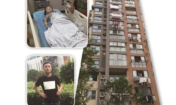 เด็กจีนสุดสตรอง เล่นซนตกตึก 7 ชั้น ร่วงลงพื้นแต่ไม่ตาย