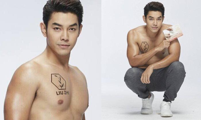 LIU ZHI (หลิว ชิ) ผุดไอเดีย พลาสเตอร์ยา 4 สูตร 4 สไตล์ ตอบโจทย์ คนรุ่นใหม่ใส่ใจสุขภาพ