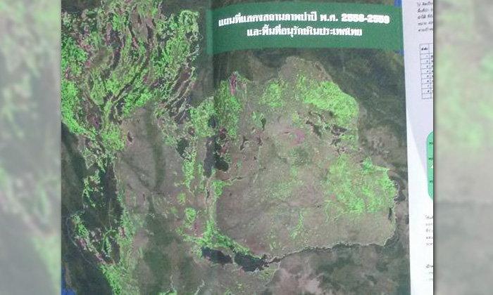 แชร์กระหึ่ม แผนที่โชว์ผืนป่าเมืองไทย เหลืออยู่แค่ 32%