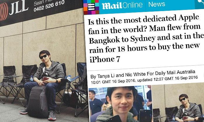 สื่อนอกตีข่าว หนุ่มไทยตากฝน-ต่อคิวซื้อ iPhone 7 ที่แรกของโลก